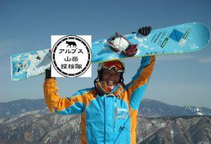 アルプス山岳探検隊vol01top